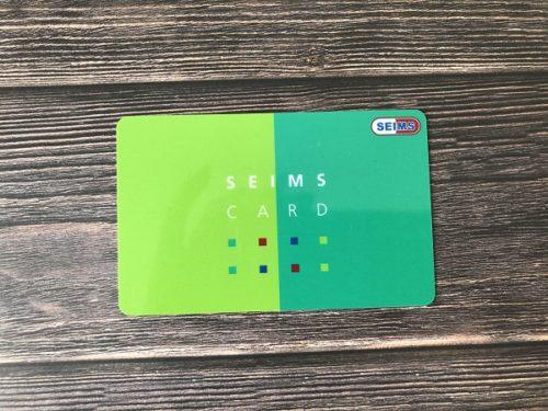 セイムスポイントカード