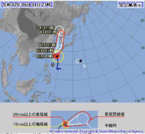 台風9号(メイサーク)気象庁進路予想