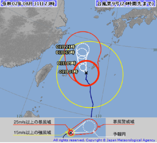 台風9号進路予想気象庁8月31日23時