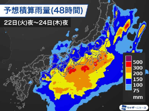 台風12号東京の雨量予想