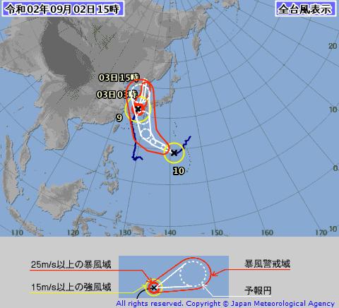 台風9号9月2日15時の状況