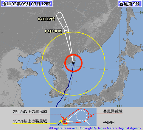 台風9号進路予想