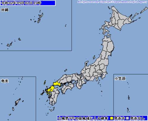 台風9号暴風域