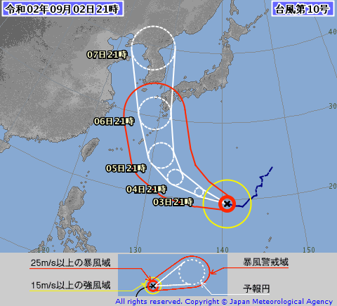 台風10号9月2日から7日まで