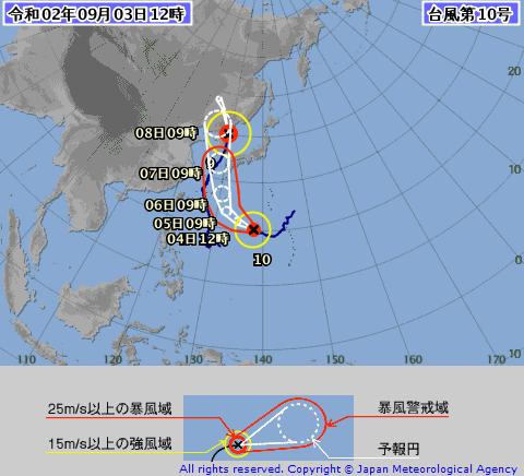 台風10号9月3日進路予想