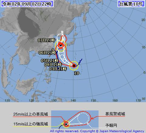 台風10号9月2日22時気象庁