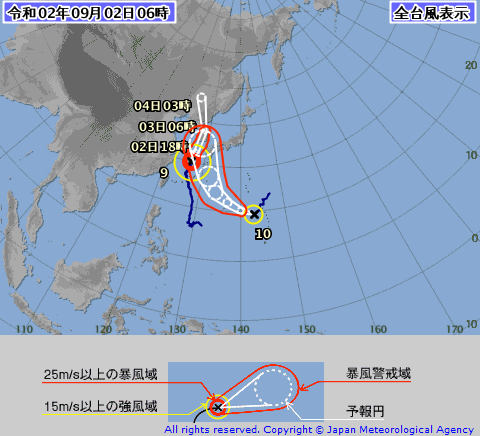 台風9号9月2日14時の状況
