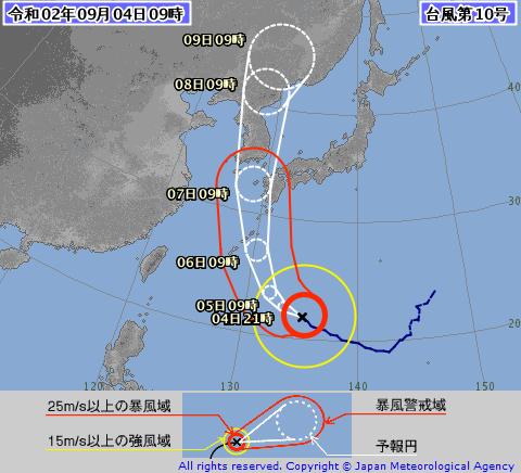 台風10号気象庁予想9月4日