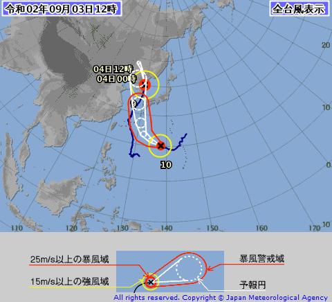 台風10号9月3日更新気象庁